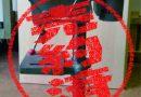 精密卓上ボール盤【ESD-350S】No,1-12