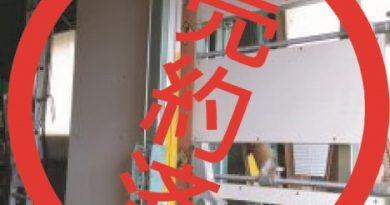 パネルソー【8尺2500型】No,1-16